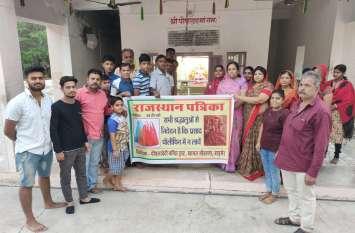 पीपला देवी मंदिर: पॉलीथिन प्रतिबंध का संकल्प