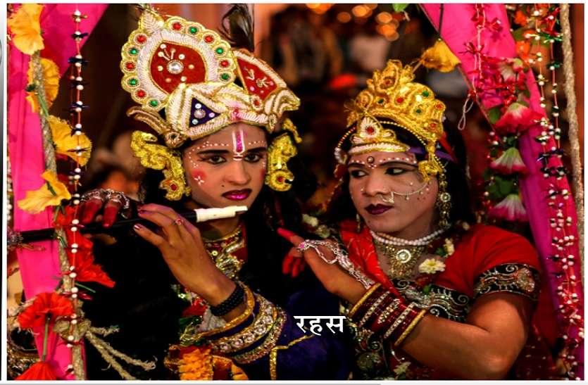 डिजिटल भारत डिजिटल संस्कृति में छत्तीसगढ़ की रासलीला