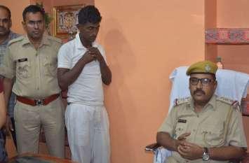 एक साल से कॉलेज छात्राओं को मोबाइल पर कर रहा था परेशान, पुलिस ने डेगाना से दबोचा