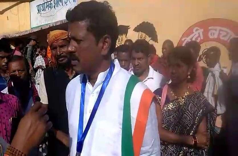 Chitrakot By Election