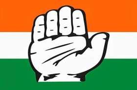 कांग्रेस नेताओं की आपस में जबरदस्त बहस, सबके सामने की मारपीट, लड़ाई का वीडियो हो रहा वायरल