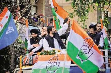 maharastra election voting : कांग्रेस का आरोप, वोट किसी को दे रहे, स्लिप किसी और का निकल रहा