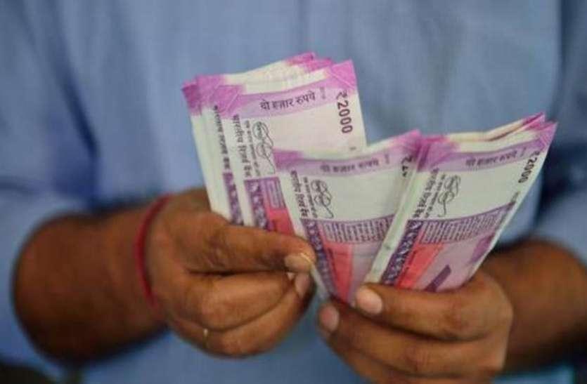 मोदी सरकार की शानदार स्कीम, मात्र 1 रुपए खर्च करने पर सरकार देगी 2 लाख
