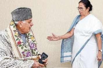 पश्चिम बंगाल की मुख्यमंत्री ममता ने फारुक अब्दुल्ला को संकट में साथ देने का दिया भरोसा