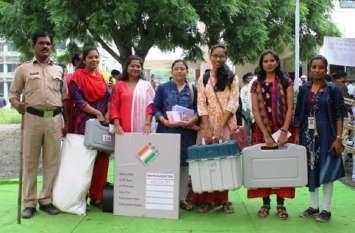 Maharashtra Election 2019: ड्रोन और हेलीकॉप्टर से रहेगी नजर