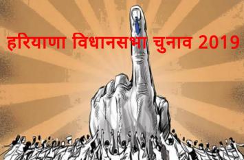 हरियाणा विधानसभा चुनावः प्रदेश में आज पांच जगहों पर होगा पुनर्मतदान