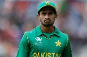 ऑस्ट्रेलिया के खिलाफ टी-20 सीरीज नहीं खेलेंगे हसन अली