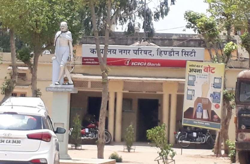 जयपुर में निकली लॉटरी, हिण्डौन में चढ़ा पॉलिटिकल पारा