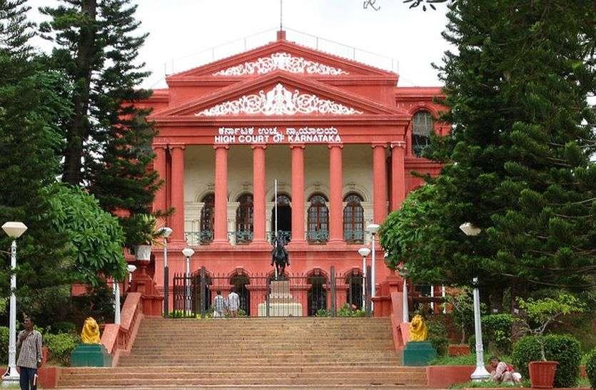 कर्नाटक हाई कोर्ट के इस आदेश से कटने से बचे एक लाख पेड़