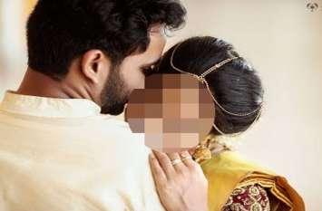 शादीशुदा पत्नी का तीन साल से चल रहा था चक्कर, आशिक को सबक सिखाने पति ने उठा लिया खौफनाक कदम