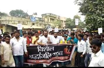 हिंदू युवा वाहिनी - हिंदू जागरण मंच ने मुख्यमंत्री से की बढ़ी मांग, लापरवाही में हुई कमलेश तिवारी की हत्या