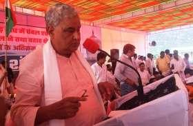Ramgarh Dam: किरोड़ी की 'क्लास' में प्रशासन को देने पड़े जबाव, मानना पड़ा अतिक्रमण