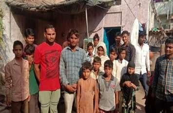खाप पंचायत ने सुनाया तुगलकी फरमान, दो परिवारों का हुक्का-पानी कराया बंद