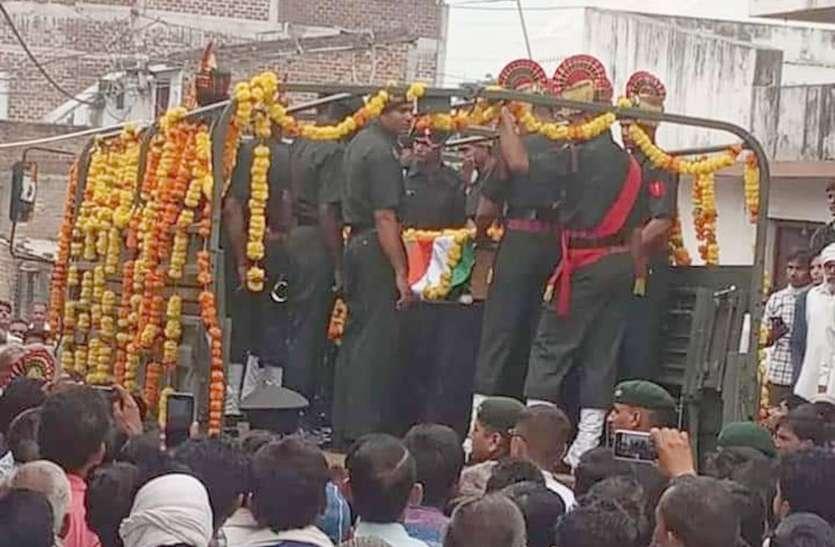 सैनिक राजेंद्र को ऐसे देख रो पड़ी हर आंख, राजकीय सम्मान से विदाई