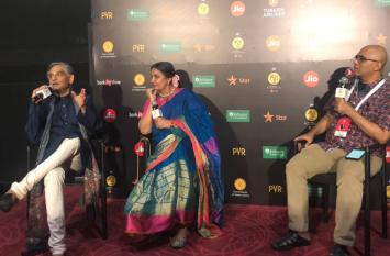 Jio MAMI 21st Mumbai Film Festival  :  दिग्गज सितारों ने की शिरकत, देखें तस्वीरें