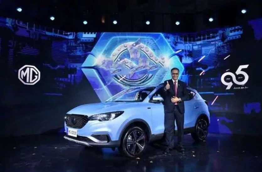 262 km का माइलेज देगी Mg Motors की नई कार, कंपनी ने बताया क्या होगा नाम
