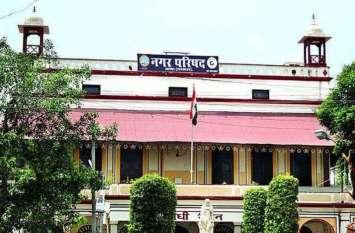 अलवर नगर परिषद के सभापति का पद फिर से सामान्य वर्ग के हिस्से में आया, इस बार नए नियम के कारण रोचक होंगे चुनाव