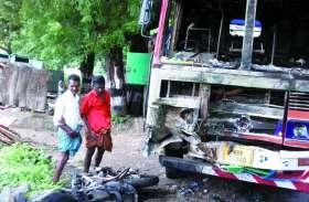 ट्रक की टक्कर से बाइक की टंकी में धमाका, युवक की मौत