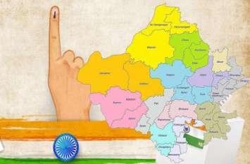 अलवर जिले के सभी नगर परिषद और पालिकाओं की लॉटरी निकली, इस बार पूरे जिले में होगा महामुकाबला, जानिए किस वर्ग की लॉटरी निकली