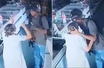 चोरी करने दुकान में घुसे थे चोर, बुजुर्ग महिला को देख पसीजा दिल