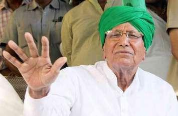 चौटाला ने करनाल में किया कांग्रेस का समर्थन !