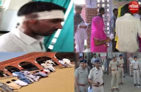 हरियाणा चुनाव 2019: कहीं दो गुटों में चली गोली, कहीं वोटिंग पर भारी पड़ा पथराव