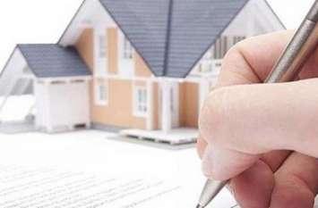 धनतेरस पर अधिक जमीन और मकान खरीद की संभावना