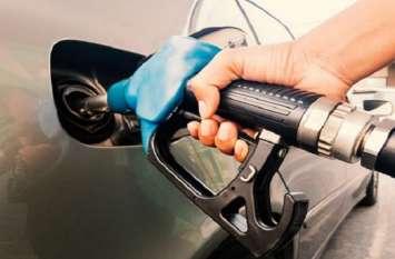 आज पेट्रोल-डीजल के दाम में नहीं हुआ कोई बदलाव, देखें वीडियो