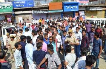Watch: दीपावली से पहले फूटा व्यापारियों का गुस्सा, सड़क जाम कर किया प्रदर्शन
