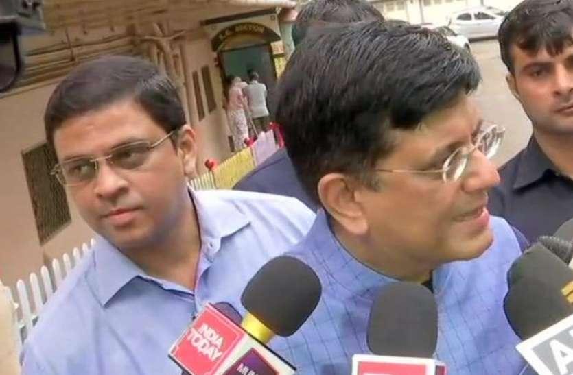 महाराष्ट्र विधानसभा चुनावः मतदान के बीच पीयूष गोयल का बड़ा दावा, इतनी सीटों पर जीत तय