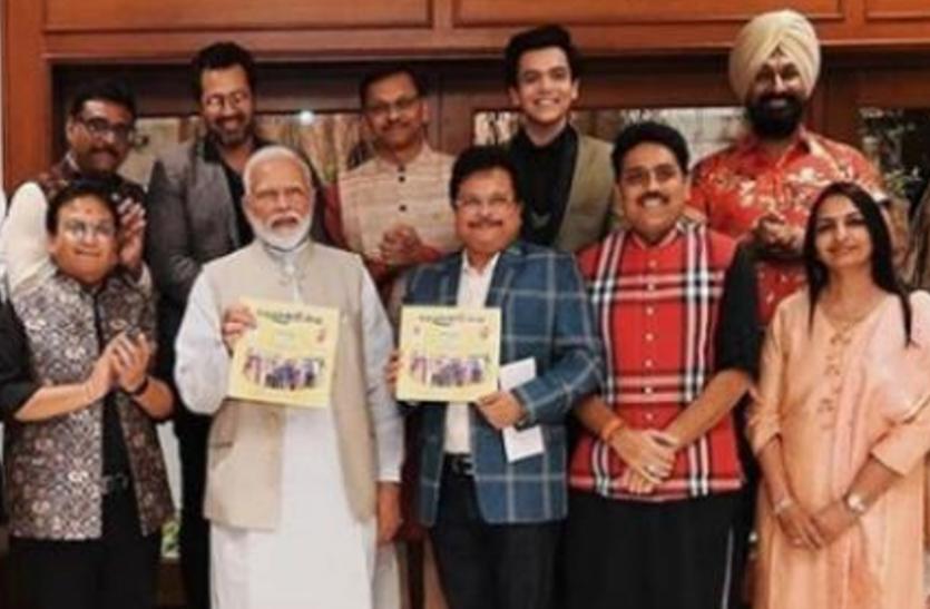 पीएम मोदी से मिली 'तारक मेहता' की टीम, प्रधानमंत्री से की ये अपील