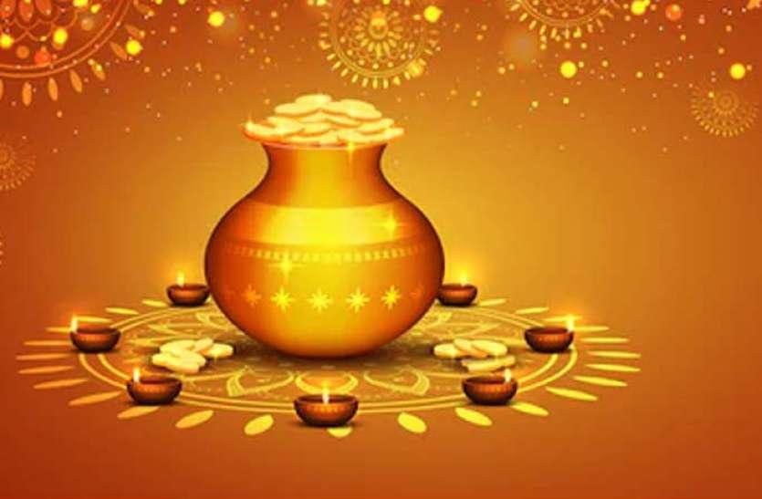 Pushya Nakshatra 2019 shub Muhurat