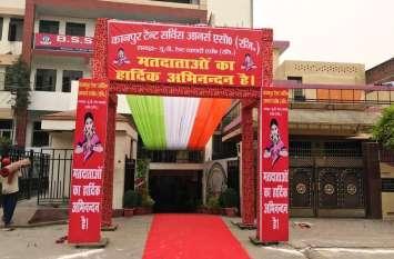 Govind Nagar By Poll Live : ईवीएम में गड़बड़ी के बीच 2 घंटे मे महज 5 फीसदी मतदान