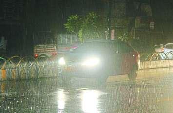 अभी दो दिन और होगी झमाझम बारिश, दिवाली के दिन रहेगा ऐसा हाल