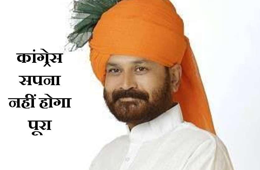 भाजपा का कांग्रेस पर पलटवार: विधायक संदीप बोले-मोदी की आंधी में उड़ जाएगी कांग्रेस