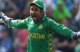 ऑस्ट्रेलिया दौरे के लिए पाकिस्तान की टीम से सरफराज समेत कई सीनियर खिलाड़ियों की छुट्टी