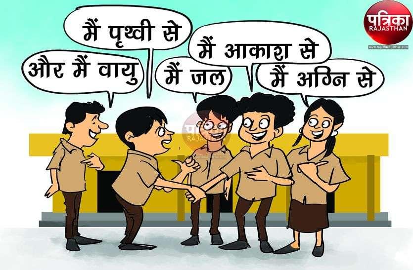 प्रदेश की सरकारी स्कूलों में बनेंगे यूथ क्लब, निजी विद्यालयों की तरह करेंगे पांच सदन का गठन, जानिए पूरी खबर...