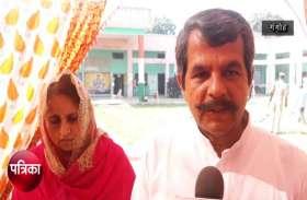 VIDEO: पिता की समाधि पर आशीर्वाद लेने के बाद पत्नी के साथ सपा प्रत्याशी ने किया वोट