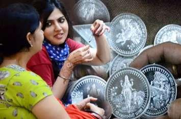 सात दिनों में बिकेंगे दो टन चांदी के सिक्के, 25 फीसदी नकली सिक्के बाजार में, खरीदने से पहले जान लें जरूरी बात