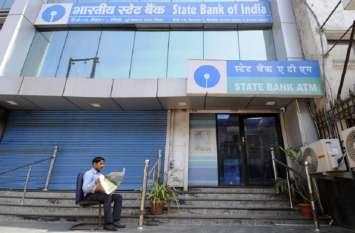 मंगलवार को एसबीआइ समेत कोटा  जिले की 150 बैंक शाखाओं में कामकाज रहेगा ठप, जानिए वजह..