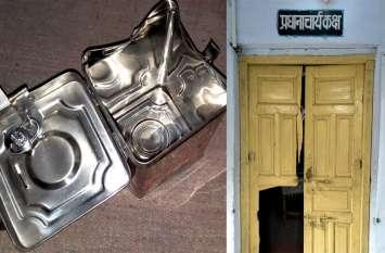 विद्यालय के अक्षय पात्र से नकदी चुरा ले गए चोर , प्रधानाचार्य कक्ष समेत तीन आलमारी के ताले तोड़े