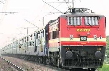 त्योहारी सीजन में रेलवे की बड़ी तैयारी, इन रेलवे स्टेशनों पर नहीं मिलेंगे प्लेटफॉर्म टिकट