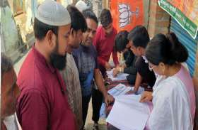 By Election 2019 Live: मुस्लिम बाहुल्य इलाके में खासा उत्साह, मतदान के लिए बढ़ चढ़कर आगे आए वोटर