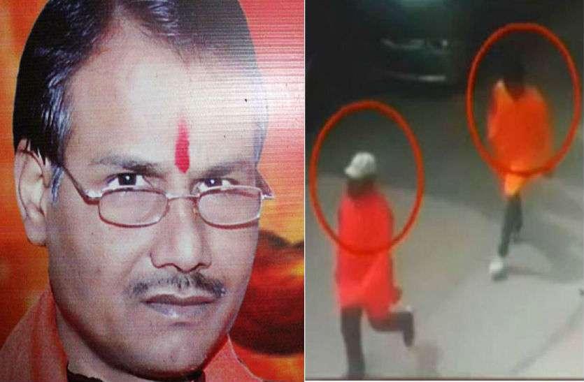 Kamlesh Tiwari Murder: पुलिस को गुमराह करने के लिए हत्यारोपी बार बार बदल रहे अपनी लोकेशन, राहगीरों के फोन का कर रहे इस्तेमाल
