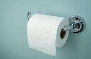 टॉयलेट पेपर की चोरी रोकगा चीन में आर्टीफिशियल इंटेलीजेंस
