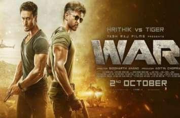 वॉर' ने कमाए 300 करोड़ रुपये, तोड़ा इन फिल्मों का रिकॉर्ड