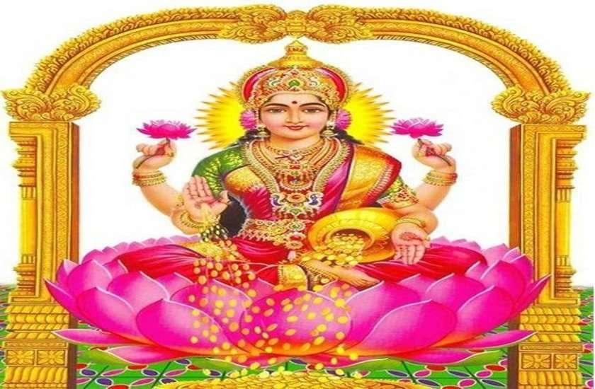 दीपावली के दिन घर की महिला कर लें ये उपाय, आजीवन नहीं रहेगी किसी चीज की कमी