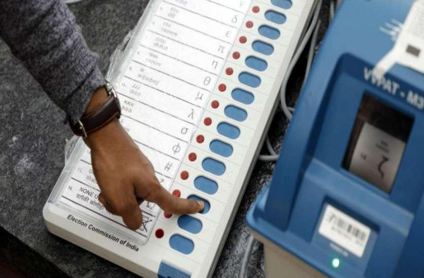 मध्यप्रदेश में चुनाव के दौरान हुआ है बड़ा 'घोटाला', CEC और सीएम को पत्र लिख सीबीआई जांच की मांग