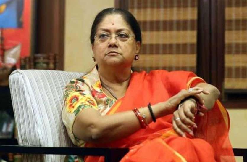 निकाय चुनावों की रणनीति पर प्रदेश भाजपा की बैठक बुधवार को, राजे की मौजूदगी पर रहेंगी सबकी निगाहें