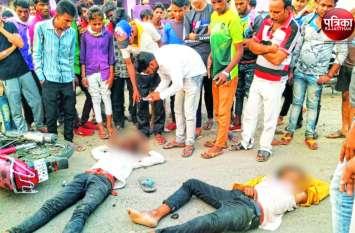 शराब के नशे में बाइक सवार युवकों ने दो लोगों को मारी टक्कर, हादसे में खुद भी हुए घायल, लोगों ने की धुनाई